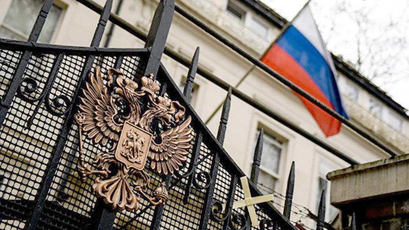 В посольстве России потребовали от Великобритании извинений из-за дела Скрипалей