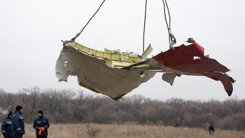 «Ощущение дежавю»: в России отвергли обвинения в причастности к крушению малайзийского Boeing в Донбассе