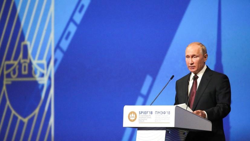 Путин рассказал об угрозе экономического кризиса, «с которым мир ещё не сталкивался»