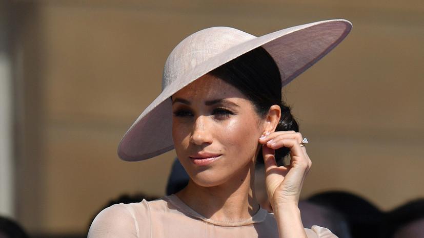 Как отреагировали родственники принца Гарри и Меган Маркл на трагическую новость о выкидыше