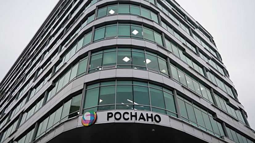 Дворкович выдвинут кандидатом в совет директоров «Роснано»