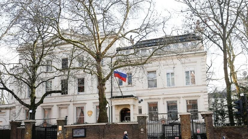 Посольство России обратилось к Лондону в связи с предвзятым отношением погранслужбы к россиянам