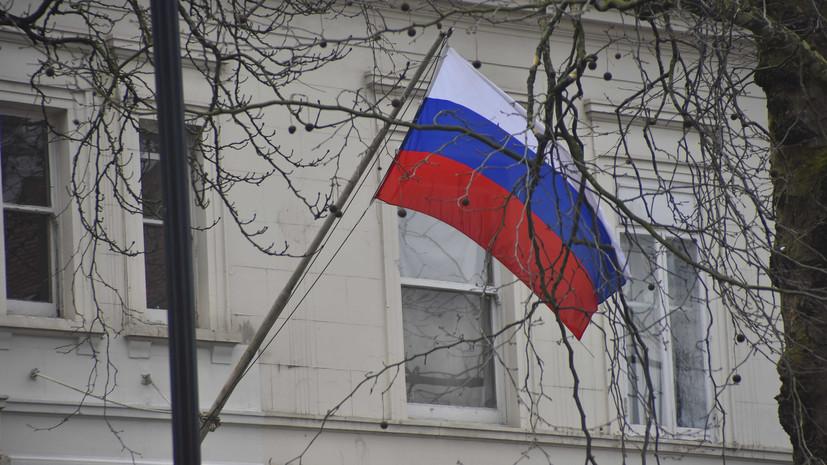 Посольство: британские власти отказываются от сотрудничества в расследовании смерти Глушкова