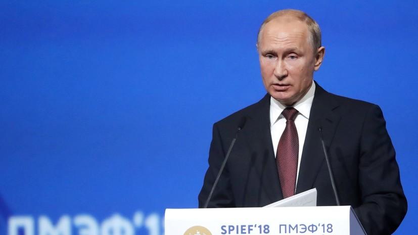 Путин рассказал о характере диалога с Трампом