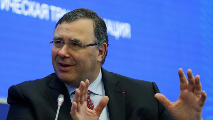 Глава Total рассказал о позитивных перспективах российской экономики в ближайший год