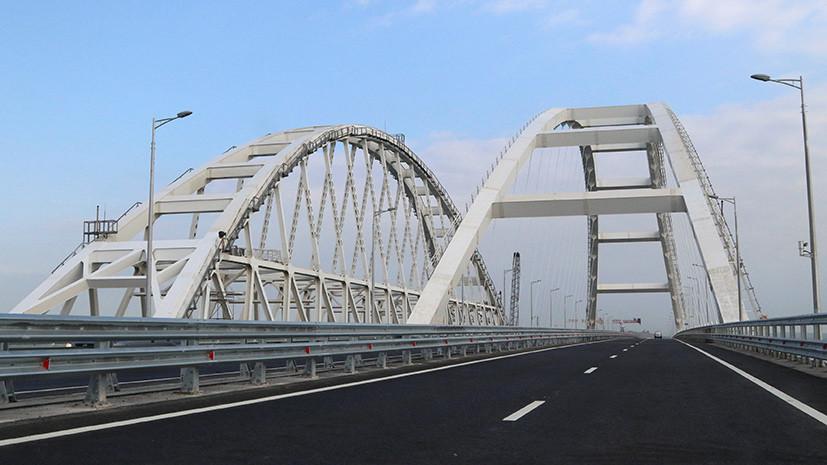 Родственники Николая II проедут по Крымскому мосту