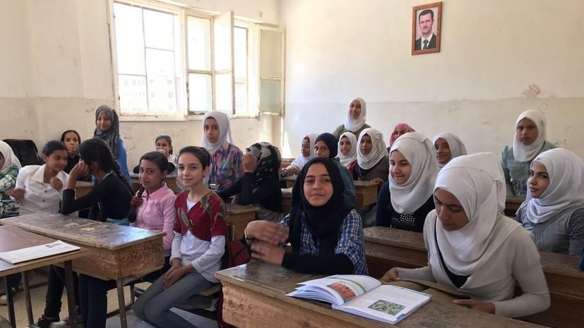 В Восточной Гуте после освобождения от боевиков открылись школы