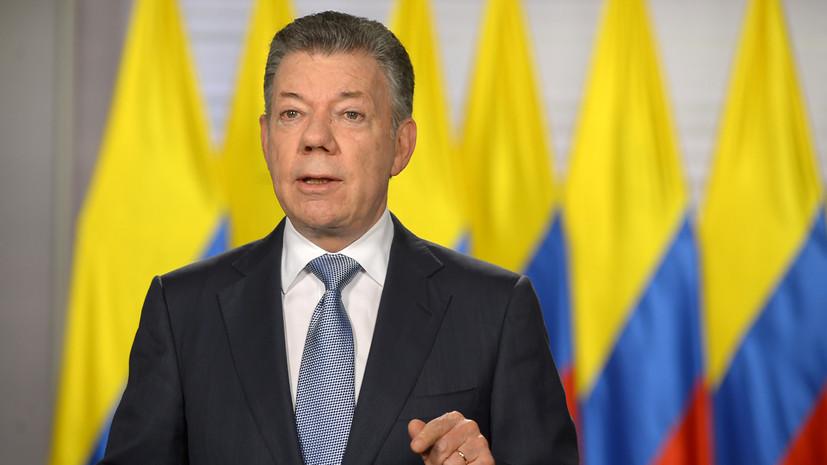 Президент Колумбии заявил, что страна станет глобальным партнёром НАТО