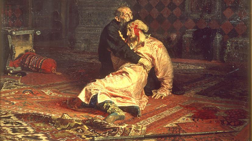 Вандал нанёс серьёзные повреждения картине «Иван Грозный и сын его Иван»