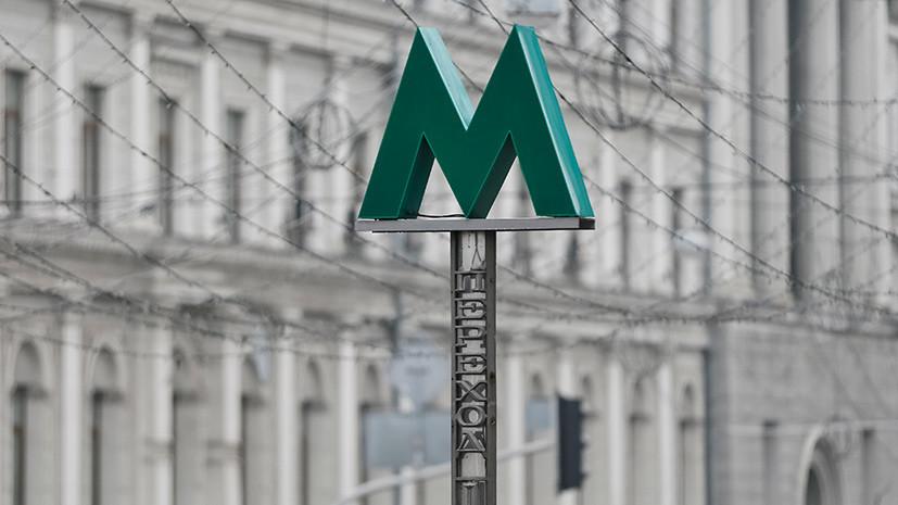 В метро Киева проверяют анонимные сообщения о минировании нескольких станций