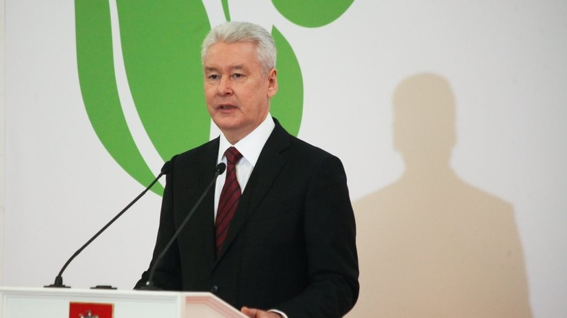 Собянин заявил о намерении баллотироваться на выборах мэра Москвы
