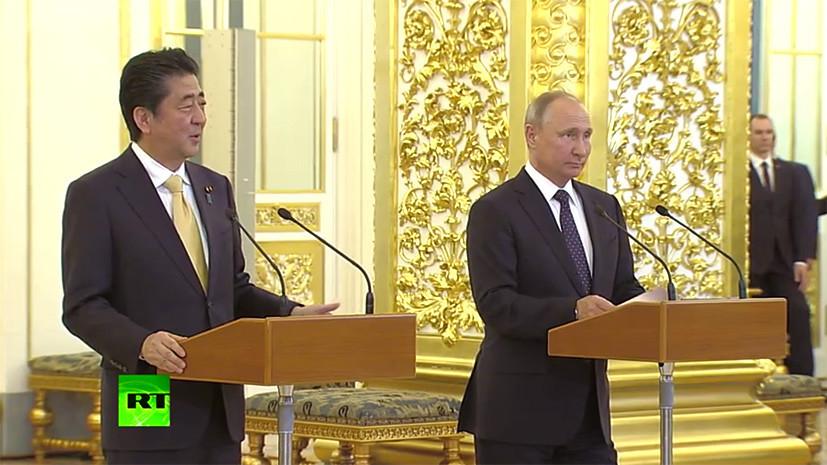 Путин и Абэ связались с экипажем МКС