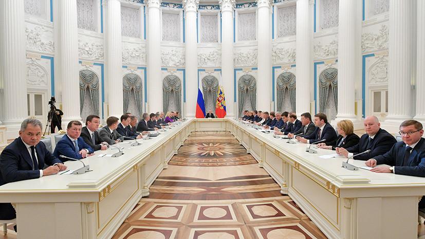 «Не просто сложные, а крайне ответственные задачи»: Путин провёл первую встречу с новым составом правительства