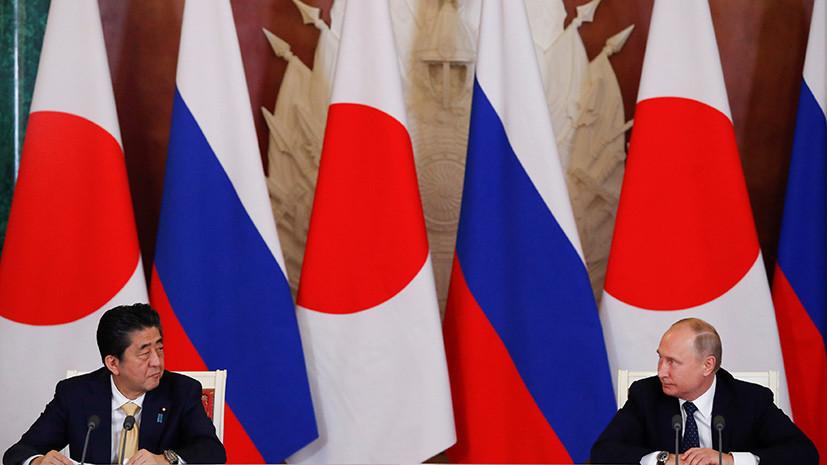 Путин отметил важность терпеливого поиска решения проблемы мирного договора с Японией