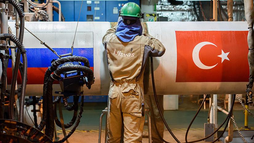 Пути транзита: «Газпром» и Анкара договорились о строительстве сухопутного участка второй нитки «Турецкого потока»