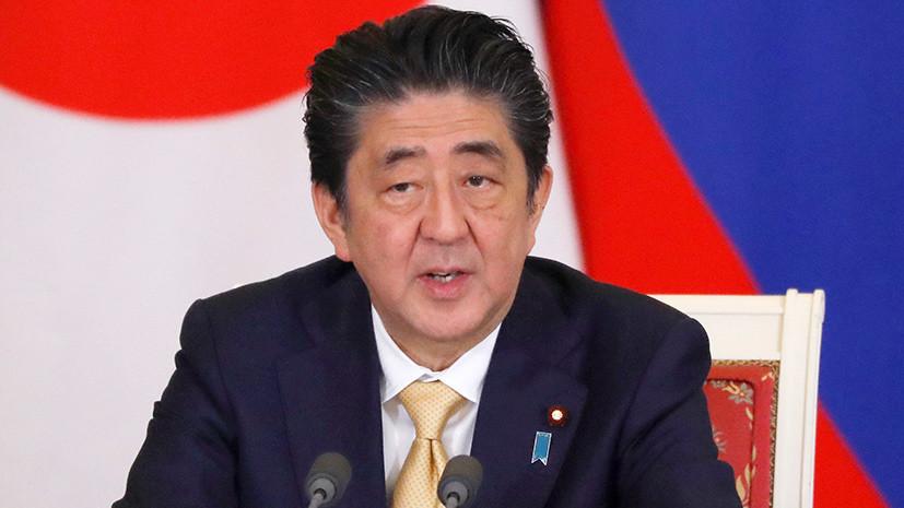 Абэ рассчитывает заключить мирный договор с Россией при нынешнем поколении
