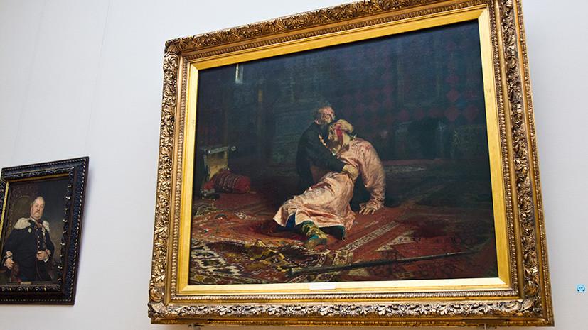 Источник: реставрация повреждённой картины Репина займёт не менее года