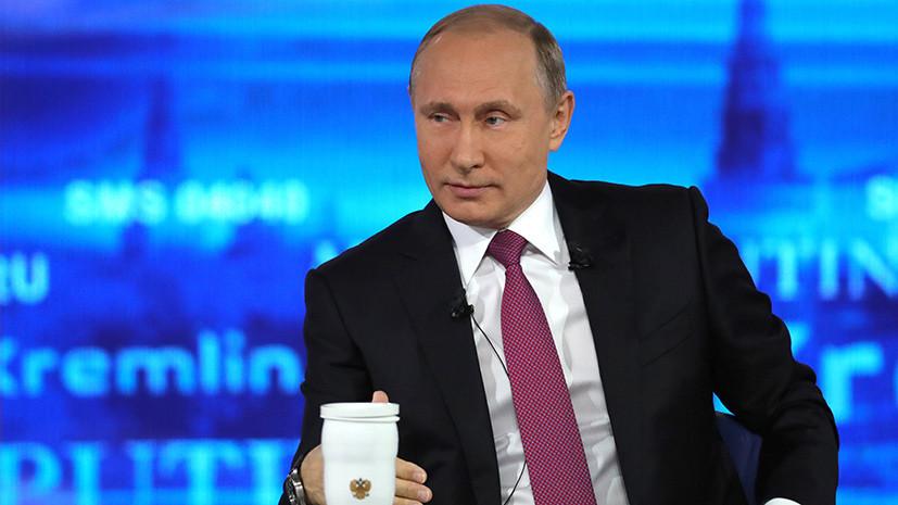 Традиционный формат с новациями: прямая линия с Путиным пройдёт 7 июня