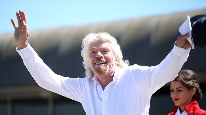 Британский 67-летний миллиардер намерен полететь в космос в качестве туриста