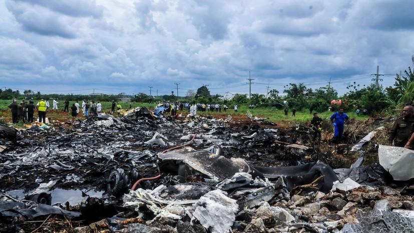 СМИ: На Кубе опознали останки всех погибших в результате авиакатастрофы