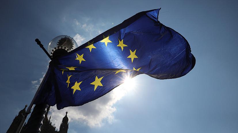 ЕС потратит €200 тысяч на исследование «перекосов» в экономике России