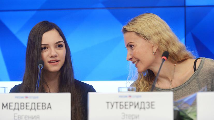 Медведева назвала уход от тренера Тутберидзе самым трудным выбором в жизни