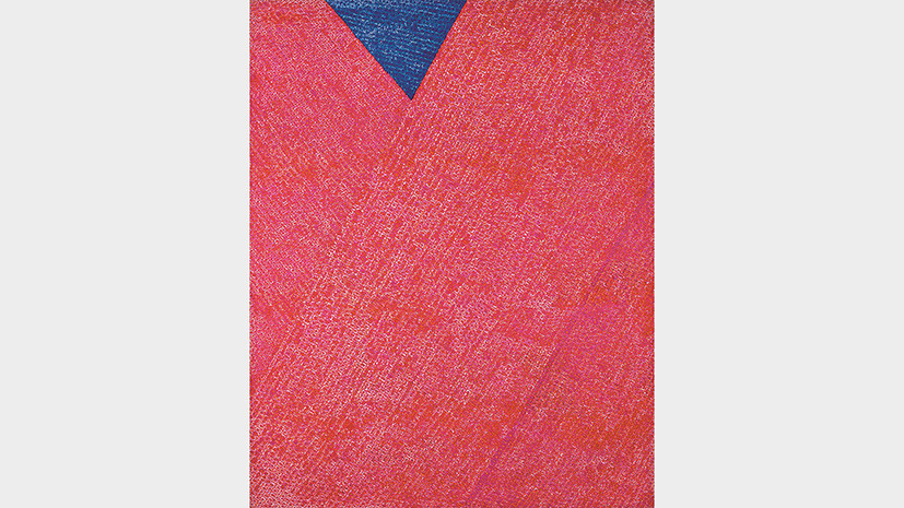 Картину абстракциониста из Южной Кореи продали за рекордную для корейских художников сумму