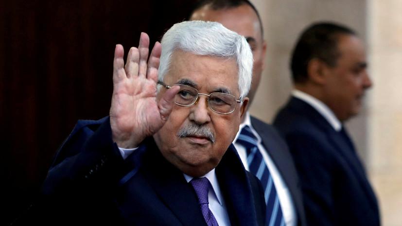 Врачи перенесли дату выписки главы Палестины из больницы