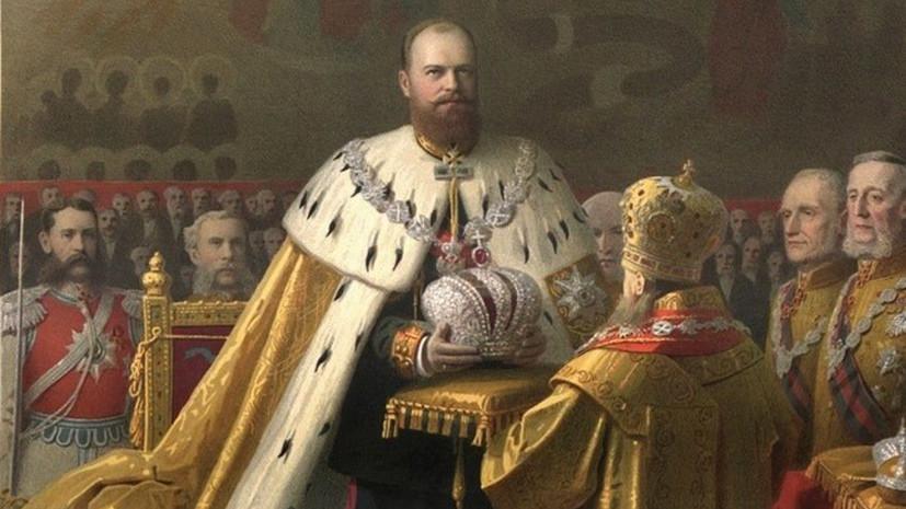 «Европа может подождать»: чем запомнилось царствование российского императора Александра III
