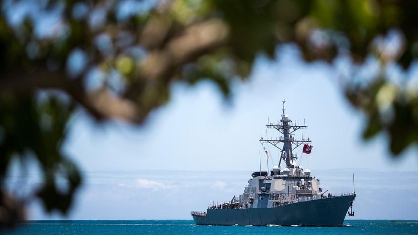 СМИ: Корабли ВМС США прошли рядом со спорными островами в Южно-Китайском море