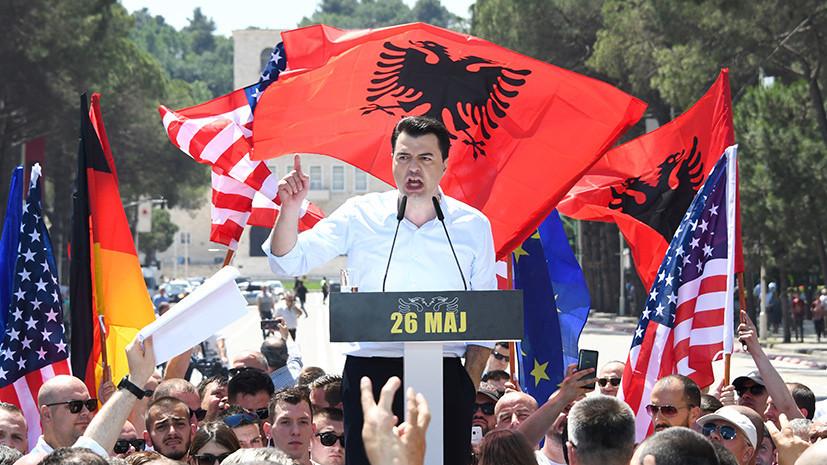 «Интересы внешних игроков»: поддержат ли ЕС и США антиправительственные протесты в Албании