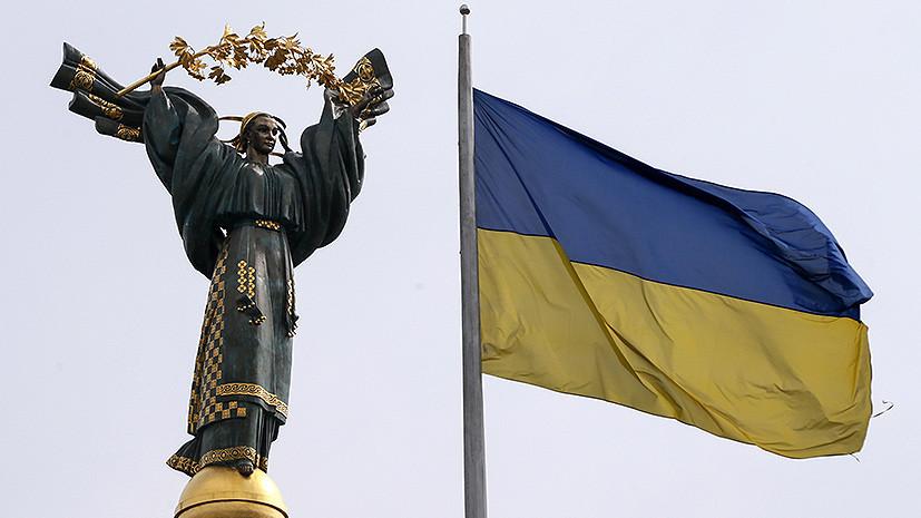«Ограничения вредят не нам»: в Москве ответили на призыв Киева к «уничтожению России» с помощью санкций