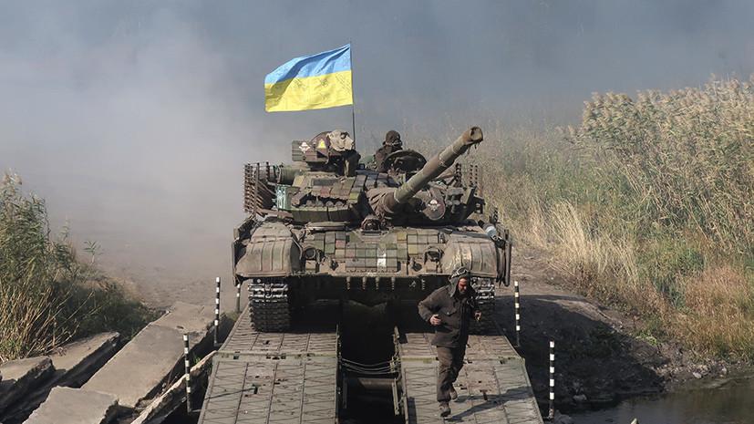 В ДНР сообщили о переброске вооружения ВСУ под Горловку