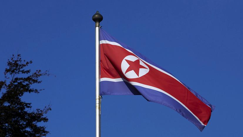 СМИ: Делегация США прибыла в КНДР для подготовки к саммиту