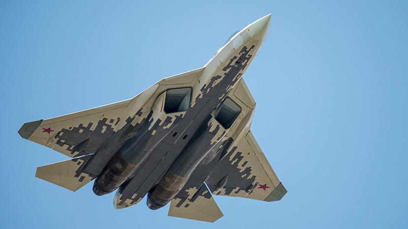 СМИ: Турция может закупить российские истребители Су-57 вместо американских F-35