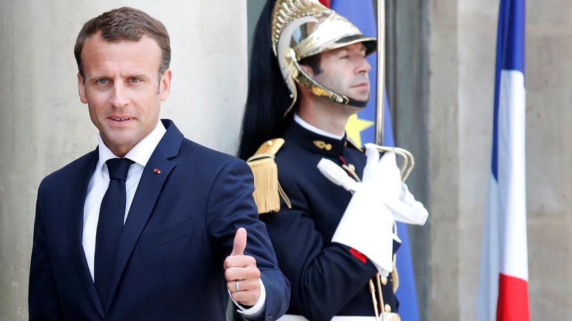 Макрон помиловал старейшую заключённую Франции