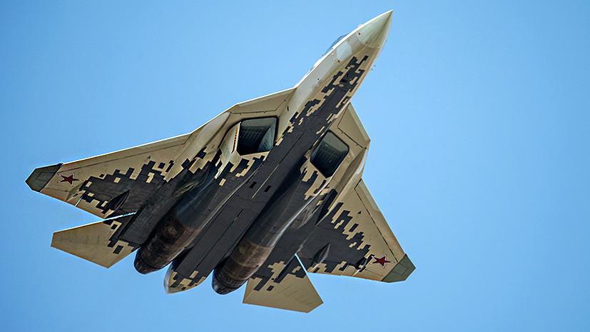«Новый уровень отношений»: СМИ сообщили о планах Турции купить российские Су-57 вместо американских F-35