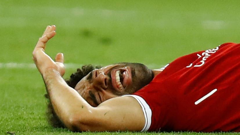 Футбольный врач заявил, что Салах будет беречь плечо на чемпионате мира