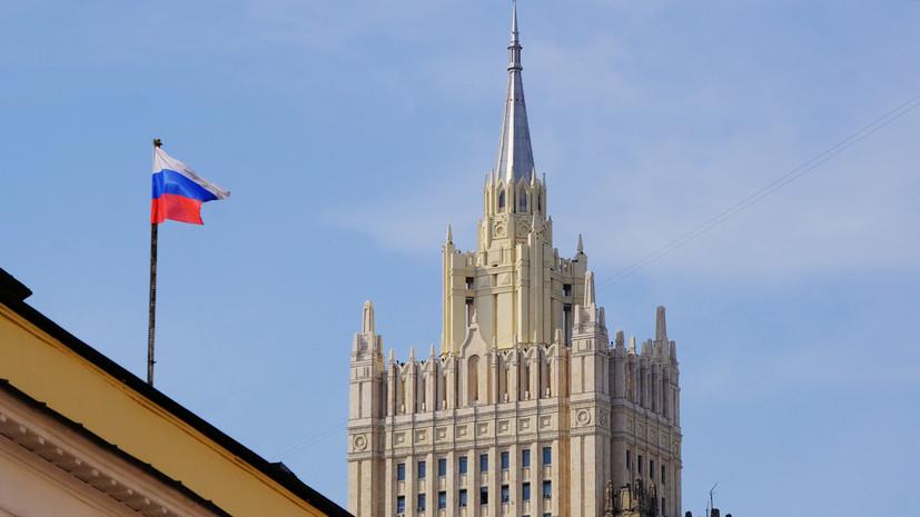 Как в России ответили на обвинения в нападении граждан РФ на фанатов в Киеве