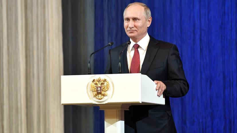 Путин поздравил пограничников и пообещал обеспечить их самым современным вооружением