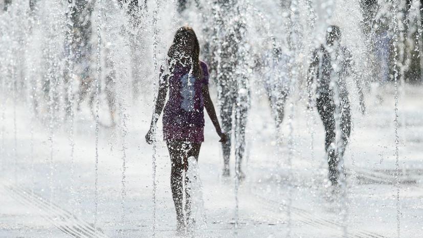Синоптики прогнозируют жару и резкое похолодание в Москве на неделе
