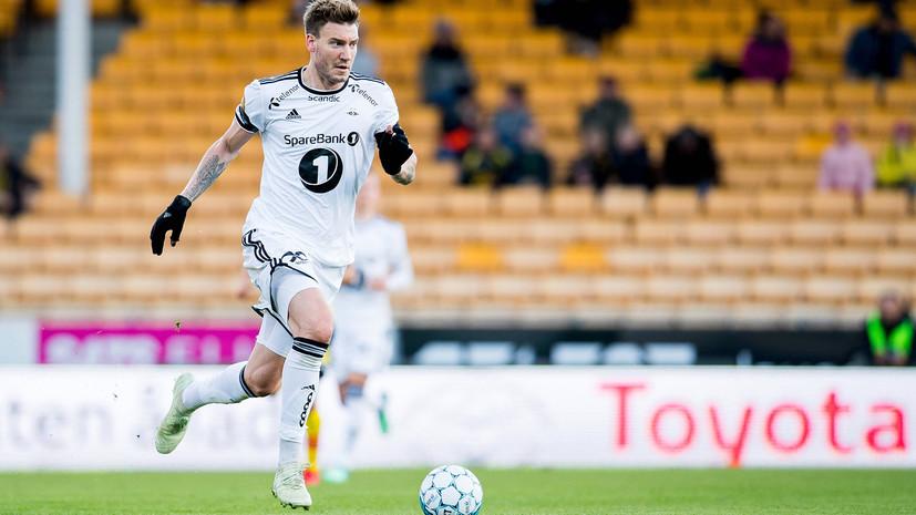 Футболист сборной Дании Бендтнер может пропустить ЧМ-2018 из-за травмы