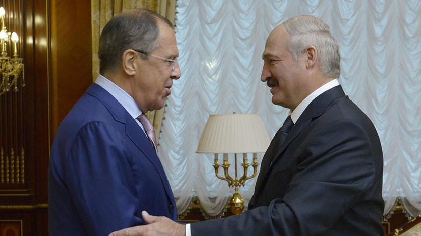 Лавров проведёт встречу с Лукашенко во время визита в Минск