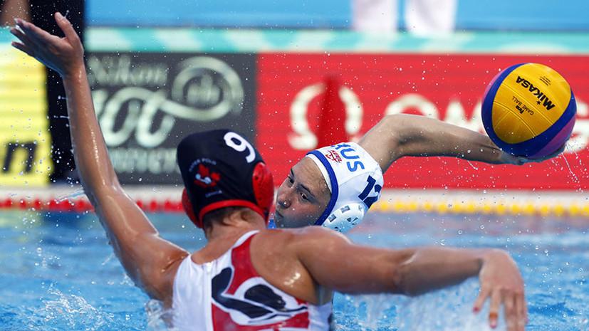 Женская сборная России по водному поло уступила Канаде в матче Суперфинала Мировой лиги