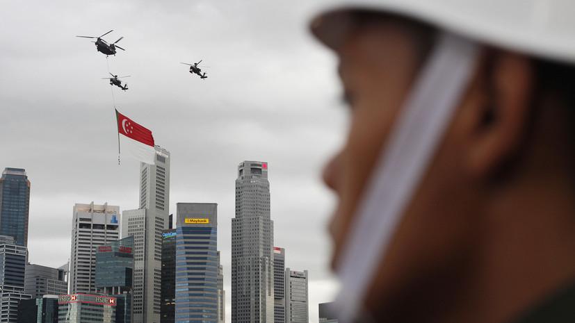 СМИ: Делегация КНДР направляется в Сингапур для обсуждения предстоящего саммита с США