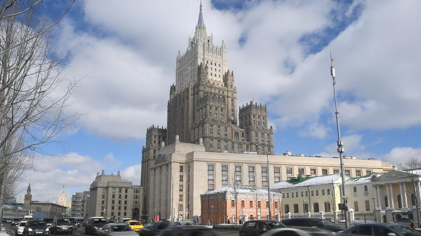 В МИД назвали число подпавших под санкции США российских граждан