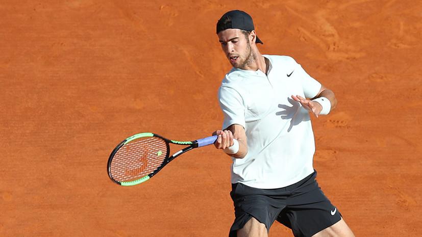 Хачанов обыграл Хайдера-Маурера и вышел во второй круг теннисного турнира «Ролан Гаррос»