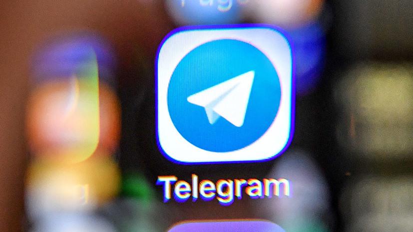 Глава СК заявил о необходимости блокировки Telegram