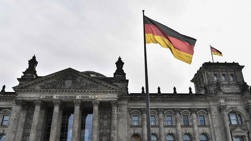 Социал-демократы Германии выступили за тесный диалог с Россией