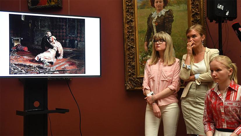 После реставрации картина Репина в Третьяковке будет выставляться за бронированным стеклом
